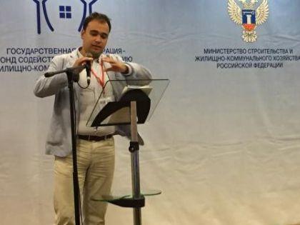 Андрей Костянов