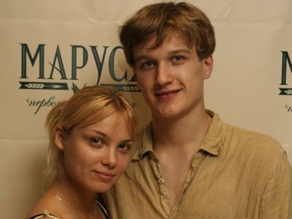 Татьяна и Анатолий были вместе полгода
