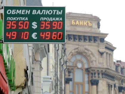 Банкам-банкротам дадут восстановиться