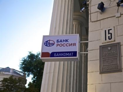 Табличка банка