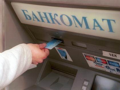 Из-за взрыва банкомат оказался разрушен целиком