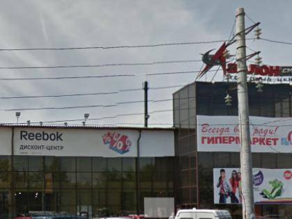 Пожар в иркутском ТЦ объяснили в МВД
