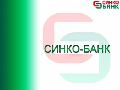 "Эмблема ""СИНКО-БАНКа"""