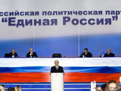 «Единая Россия» осталась без Путина