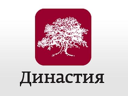 Фонд «Династия» получил статус «иностранного агента»