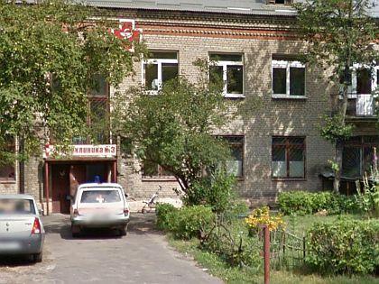Поликлиника №3