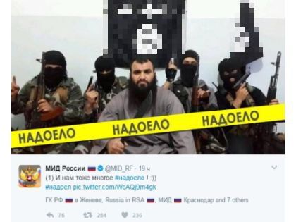 Так выглядит твит Министерства иностранных дел России, на котором замаскированы запрещенные законом изображения