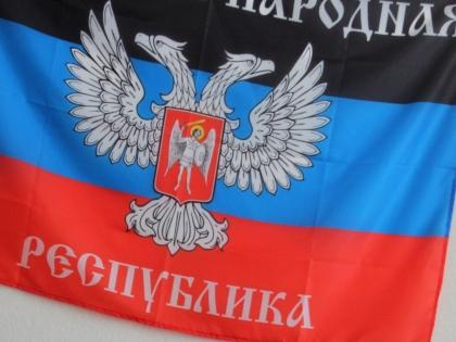 В ДНР раскритиковали действия Красного Креста и ОБСЕ