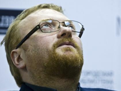 Виталий Милонов считает, что MDK необходимо заблокировать