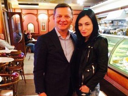 Олег Ляшко и Анастасия Приходько