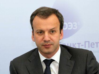 Чиновник выступил на Красноярском экономическом форуме