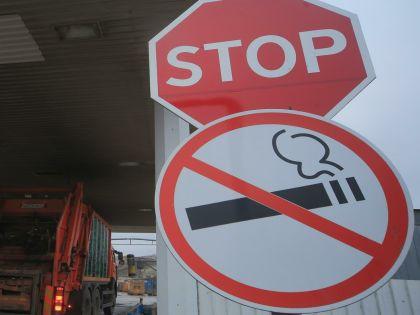 Олег Дубов считает, что права курильщиков ущемляют