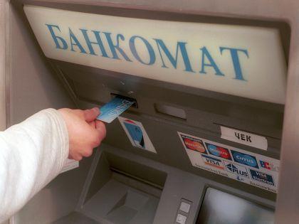 Преступник сбежал из банка с пустыми руками