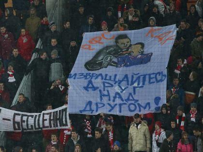 Россию вряд ли накажут закрытием секторов на домашнем матче, сказали в организации