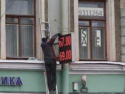 По мнению аналитиков, при условии соблюдения Минских договорённостей рубль будет укрепляться
