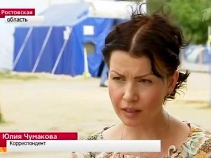 Юлия Чумакова