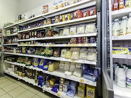 В настоящее время к социально значимым относятся около двадцати различных продуктов