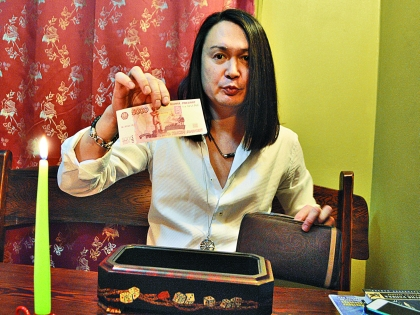 Шаман объяснил, как сотворить для себя шкатулку для привлечения денег