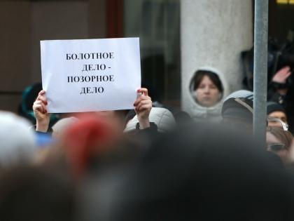 У власти стоят русофобы и национал-предатели, считает Баронова