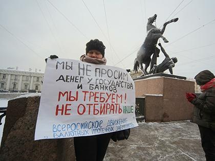 По подсчётам представителей Движения валютных заёмщиков, в результате манипуляций Центробанка со ставкой рубль ослабился на 80%