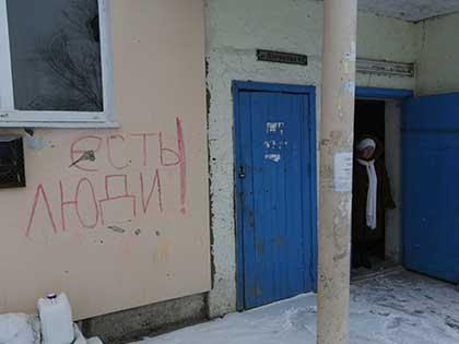Социальные выплаты, по словам Порошенко, вернутся в регион при условии стабилизации там политической ситуации