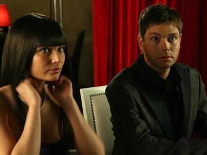 Кадр из фильма «Третье желание» (2009)