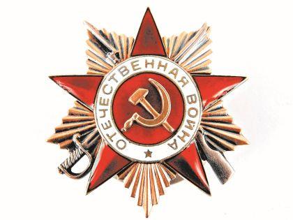 Нагрудный знак «Гвардия» и орден Отечественной войны I степени вернут родственникам их владельцев