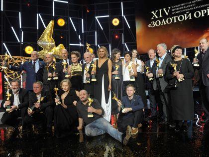 Совместное фото лауреатов «Золотого орла»-2016