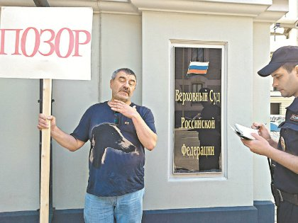 Стоя с плакатом, Валерий добился расследования о растрате денег и увольнения чиновников
