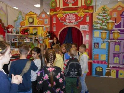 Музей «Фабрика елочных игрушек»