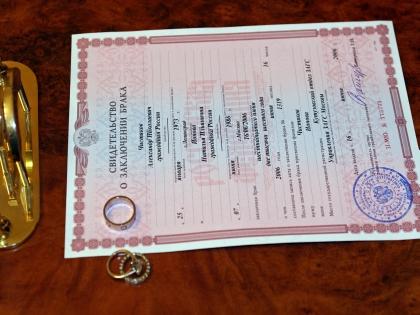 В Калужской области аннулировали 32 фиктивных брака