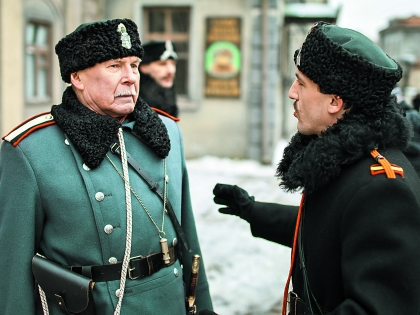 """Ёлки 1914"", 2014 г."