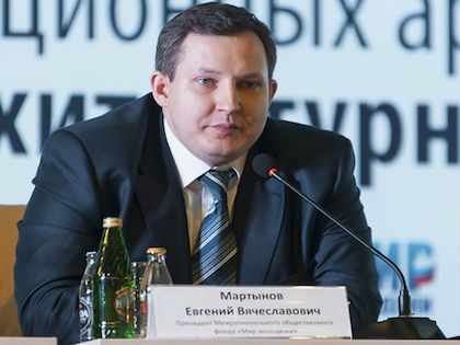 Президент фонда «Мир молодежи» Евгений Мартынов