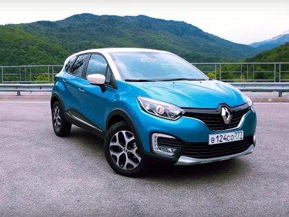 На отозванных кроссоверах Renault Kaptur проверят наличие следов контакта заднего правого гибкого тормозного шланга c подкрылком