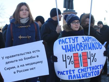 Протест некоторых медиков не только социальный, но и политический окрас.