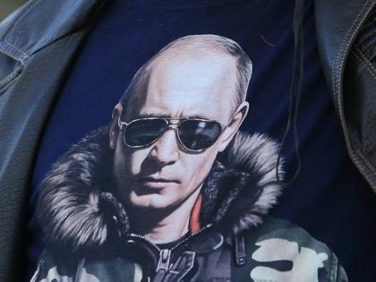 Германа Панова попросили снять футболку с Путиным