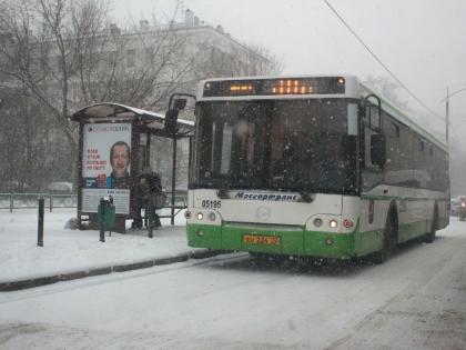 Из-за взрыва в городе Ангарск Иркутской области пострадали два человека