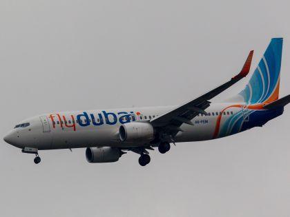 Самолёт компании Flydubai