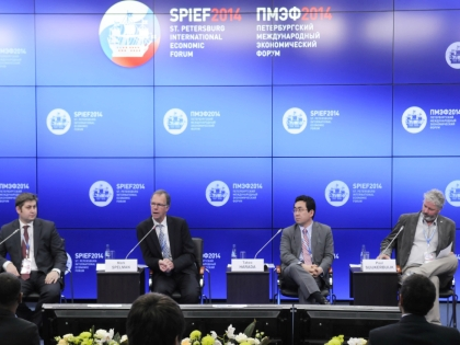 Петербургский экономический форум 2014