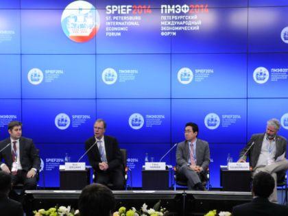 Экономический форум 2014