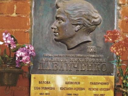 Могила Людмилы Павличенко на Новодевичьем кладбище
