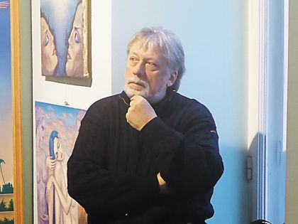 Александр Левшин