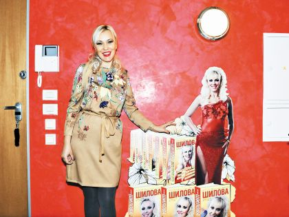 Юлия Шилова и ее книги