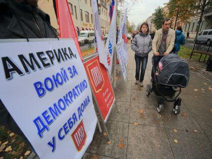 75% россиян считают страны Запада противниками, как сообщает Интерфакс