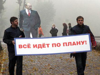 Цинизм нынешнего режима не позволит вырастить новое доброе поколение россиян