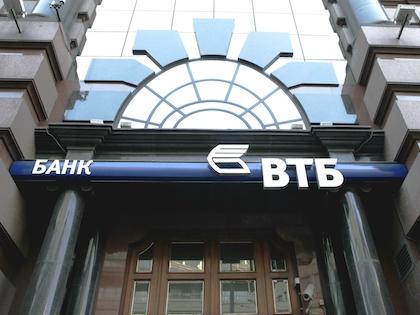 Конвертацию валютной задолженности в рубли не рассматривают