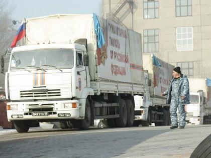 Гумконвой из России