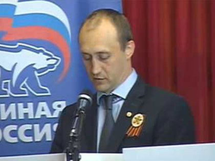 Александр Жупиков