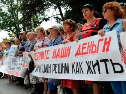 Протестующие шахтеры Гуково