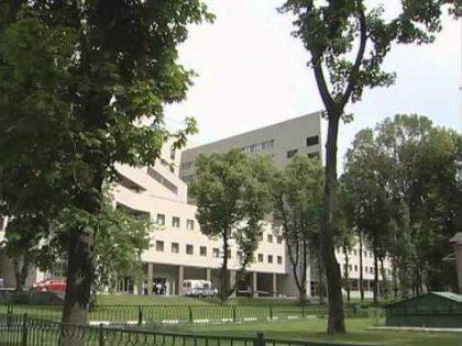 Московская больница им. Боткина